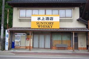 小松崎駅前