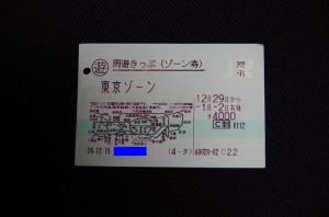 IMGP6620