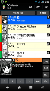 Screenshot_2013-04-24-02-23-33