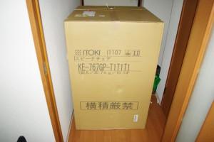 スピーナの箱