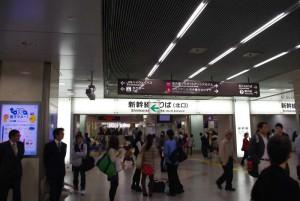 名古屋駅改札