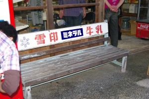 売店の椅子